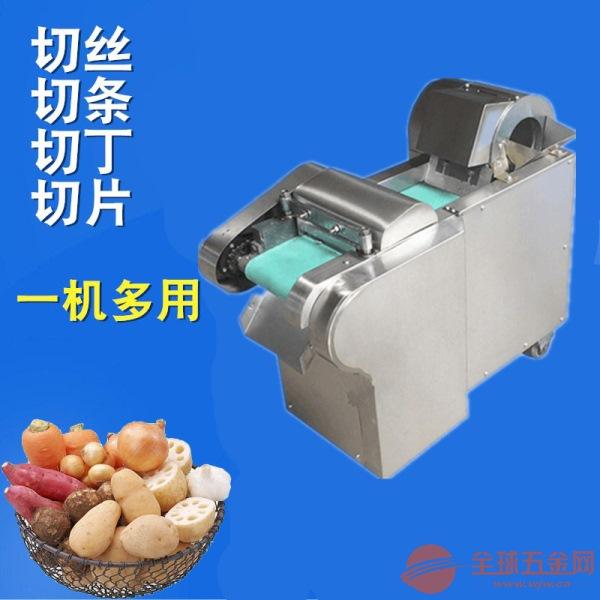淮安全自动商用凉皮切条机 萝卜切片机