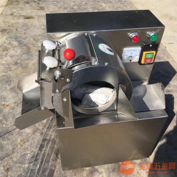 漳州香菜芹菜切段机热销胡萝卜切片机