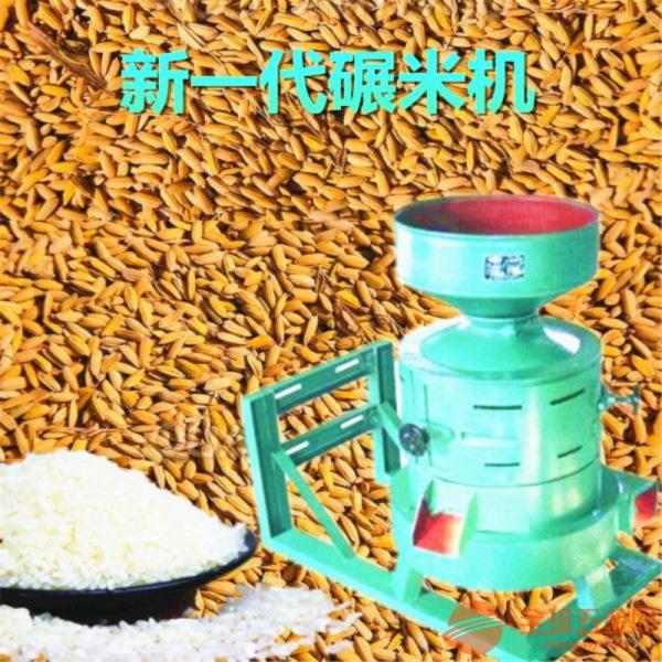 高粱谷子脱皮机 保定新颖家用碾米机