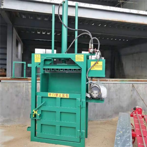温州小型号海绵压缩机节能方便废纸箱压包机