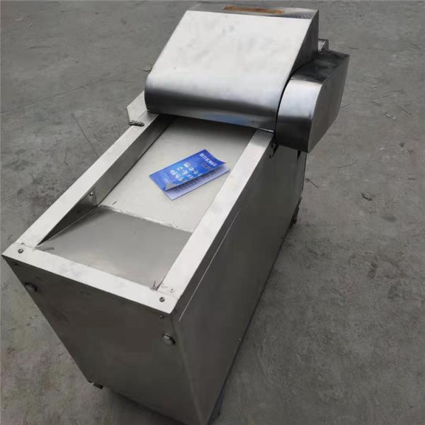 乌鲁木齐电动烟叶切丝机土豆切片机