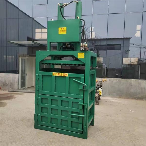 长沙纸板压包机型号 塑料包装箱子压块打包机