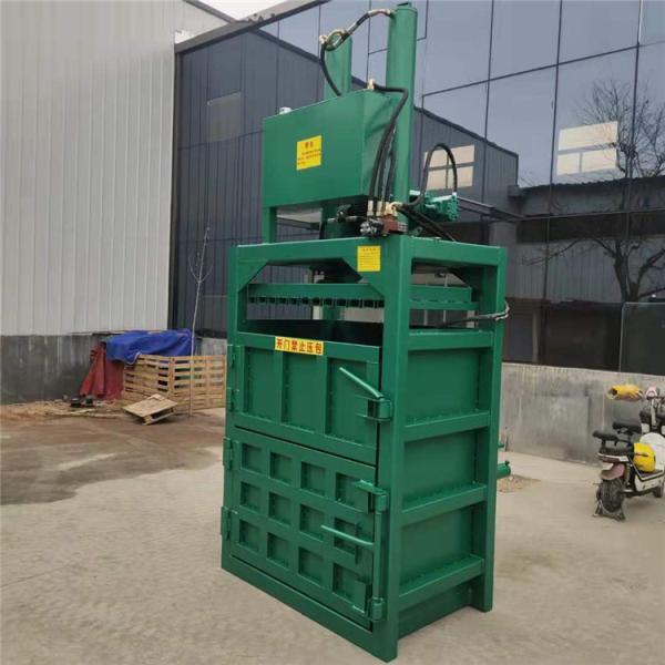 沈阳便携式废料压缩机塑料包装箱子打包机