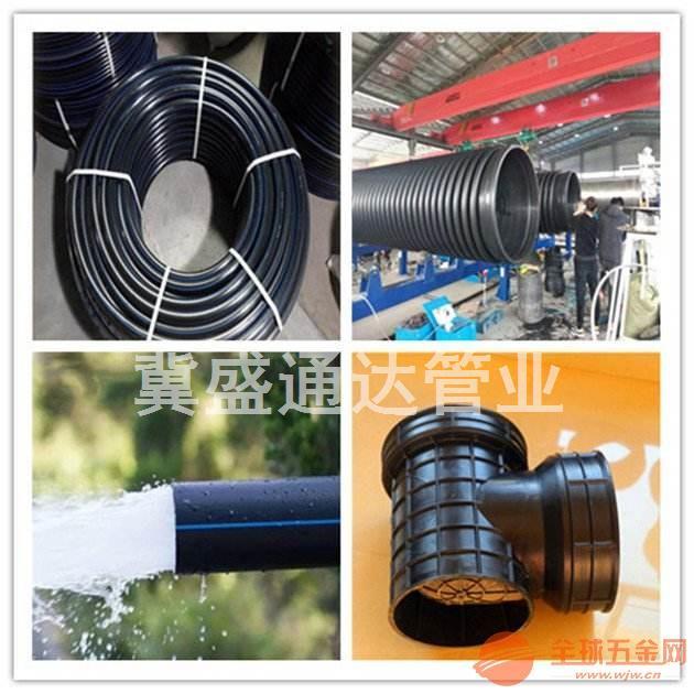 太原塑料检查井雨水井和污水井