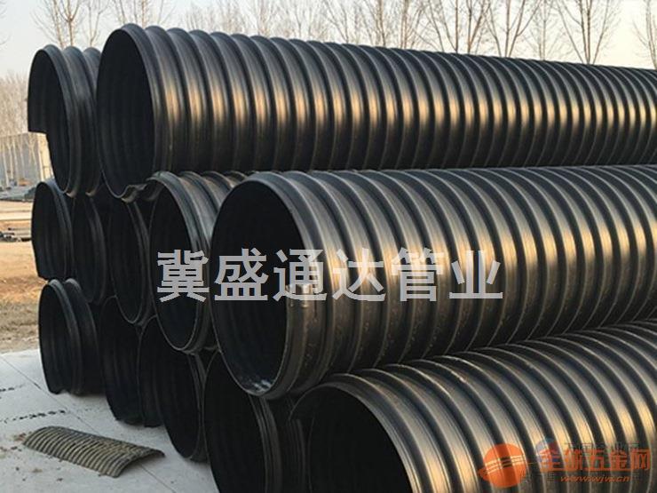 太原双黑色钢带管内衬钢板波纹管外径1米