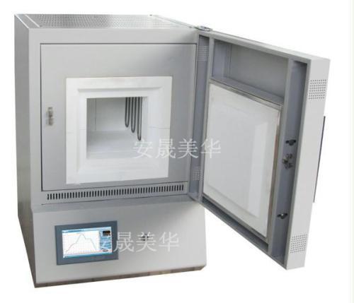 管式气氛炉-密云1600℃箱式保护炉