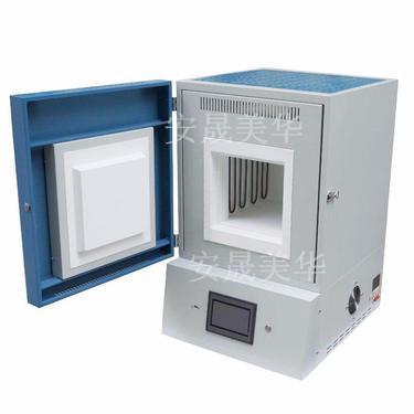 箱式电炉-类乌齐1400度高温加热真空电炉