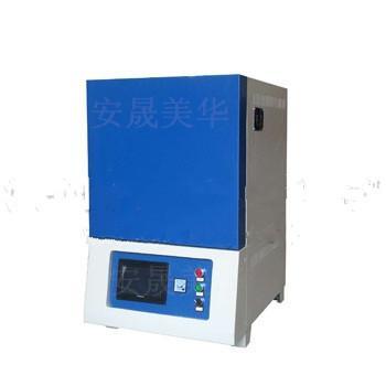 管式氣氛爐-磁縣1200℃管式真空電阻爐