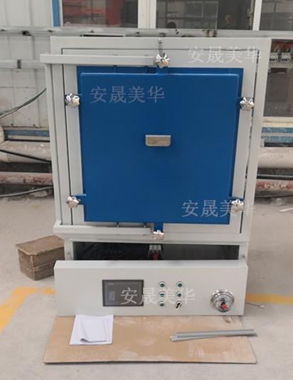 荥阳1300℃管式真空电炉