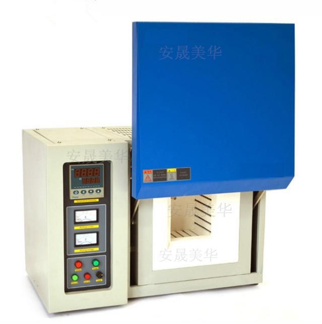 管式气氛炉-鲤城1600℃真空加热实验电炉