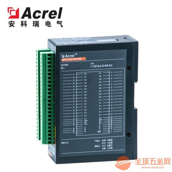 安科瑞ARTU-K32遥信单元32路开关量采集2路RS485通讯