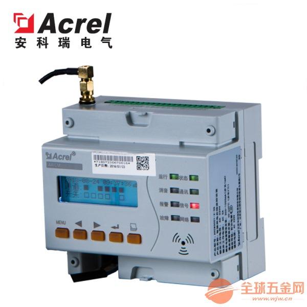安科瑞ARCM300T-Z安全用电云平台电气火灾监控