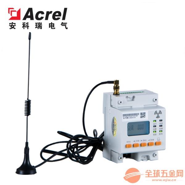 安科瑞ARCM300D-Z-2G智慧用电在线监控装置GPRS通讯