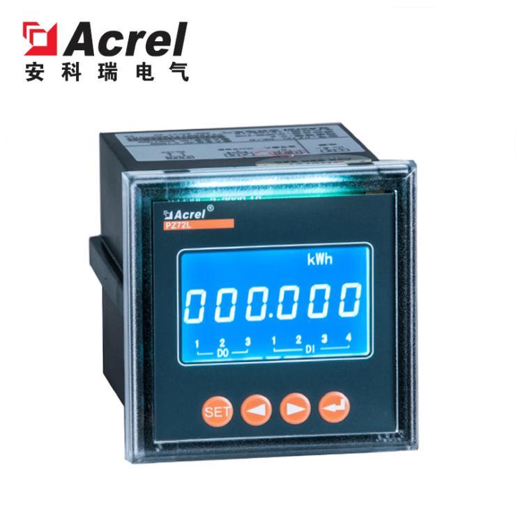 安科瑞PZ80L-E4液晶显示三相四线多功能电能表