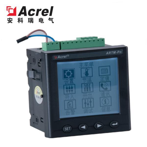 ARTM-Pn电气接点无线测温装置用于高低压开关柜