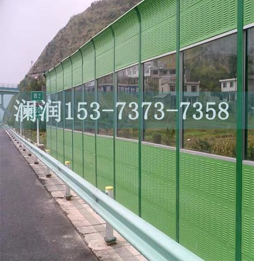 重庆生产透明板声屏障