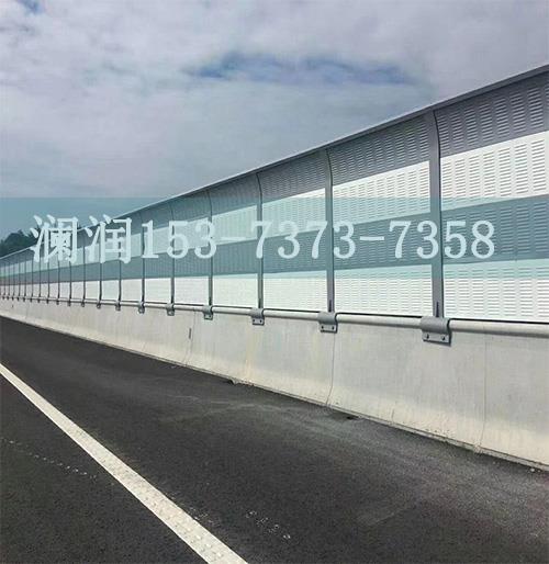 公路声屏障隔音板 黄冈公路声屏障隔音板报价
