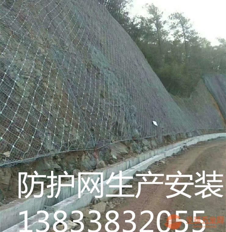 桐城边坡防护网合肥防护网集磊防护网销售