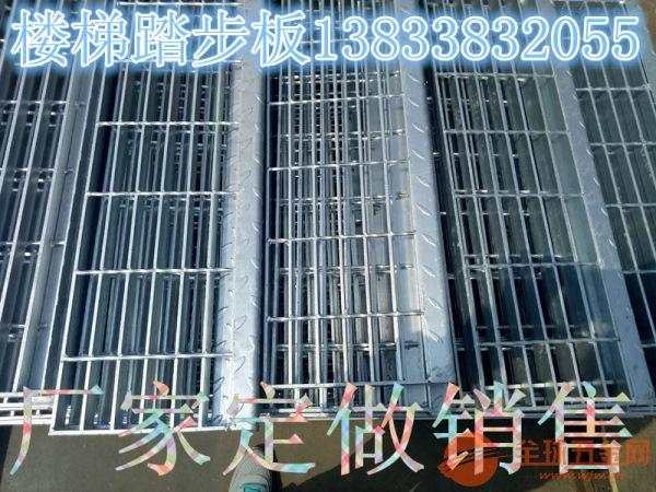 会同县镀锌格栅板集磊电厂专用钢格栅板