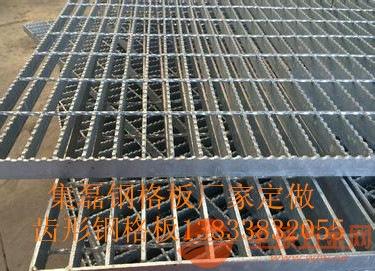 溆浦县锅炉格栅板集磊钢格栅板定制