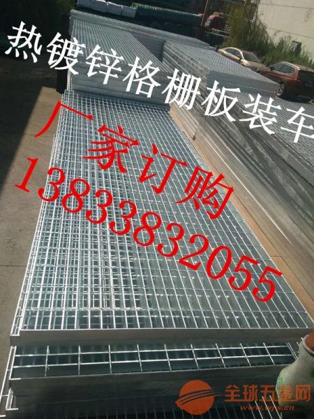 南芬区观赏台格栅板集磊钢格栅板制造厂家