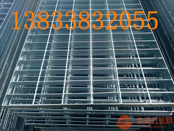 西宁钢格板出口集磊钢格板规格