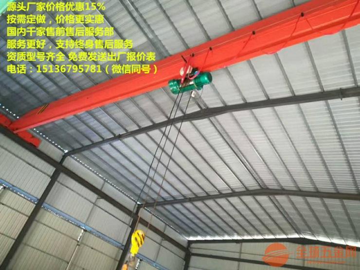 矿用防爆行吊年检/门式行吊设备