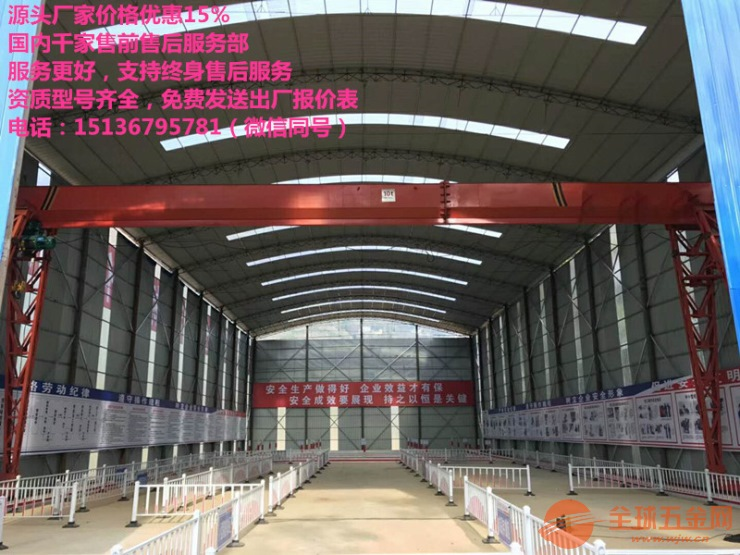 北海合浦县天车,北海合浦县天车厂家,天车价格优惠15%在北海合浦县