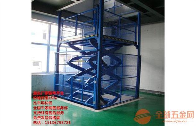 液压升降梯厂家/升降货梯厂家价格/焦作温县导轨式升降平台在焦作温县
