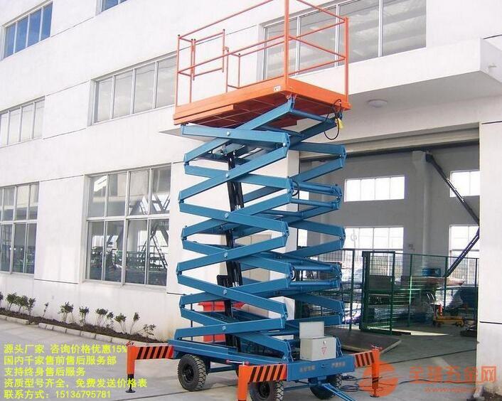 导轨货梯厂家/电动升降机厂家价格/菏泽巨野县液压升降货梯在菏泽巨野县