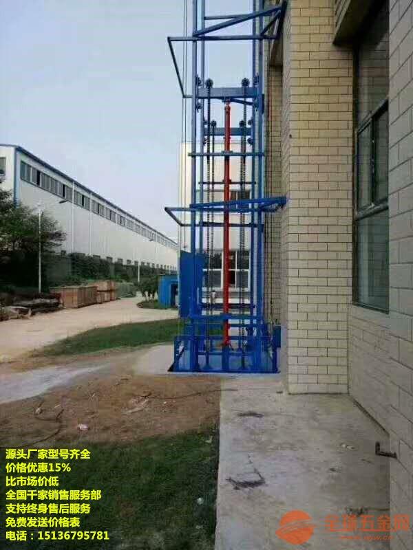 货梯厂家,平顶山新华哪里卖液压货梯,升降平台厂家价格在平顶山新华
