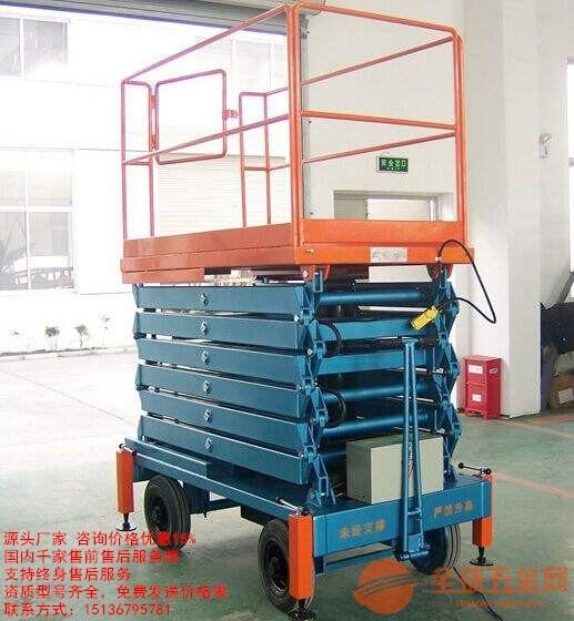 液压升降机厂家/剪叉式升降机厂家价格/红河屏边液压升降梯在红河屏边