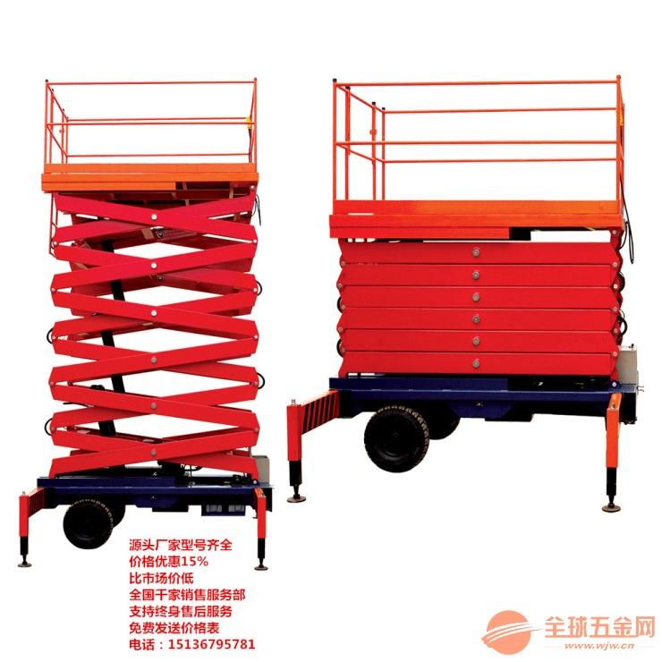 装货电梯厂家/液压升降货梯厂家价格/肇庆四会升降平台在肇庆四会