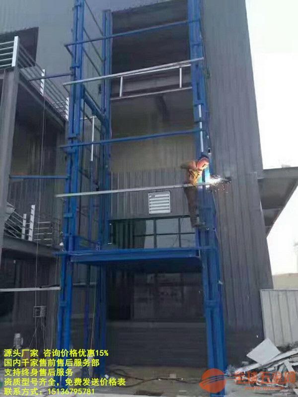 液压升降货梯厂家/升降平台厂家价格/荆门钟祥装货电梯在荆门钟祥