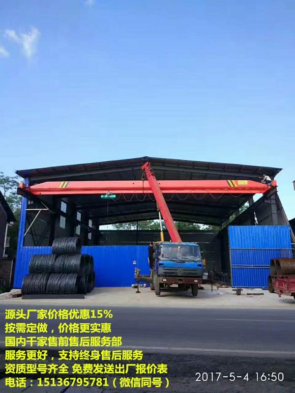 10噸橋式起重機的價格,無錫沃爾肯潔淨行車價格,2噸液壓升降貨梯,航車安裝