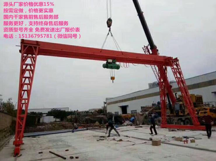 福州晋安门式起重机,2吨龙门吊价格,天车厂家定制