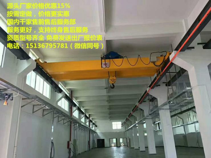 黄山歙县,3顿厂房航吊,5t行车制造厂商