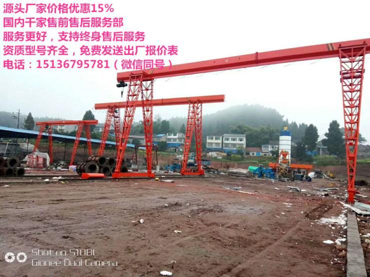 忻州航車廠,行吊訂做,50噸天吊價錢