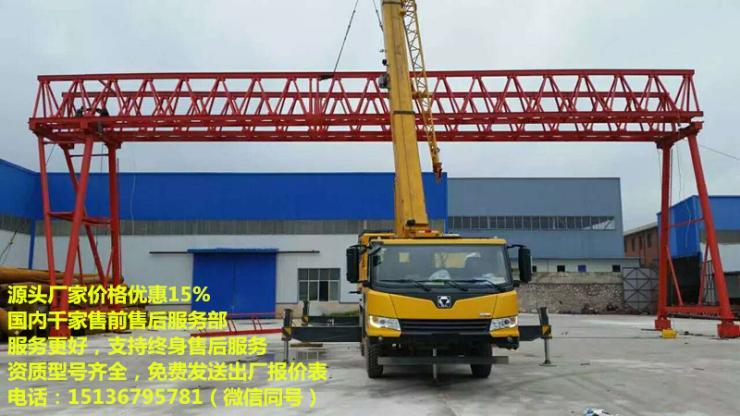 制造20T航吊的廠家,40t航車生產廠家地址,生產25t橋式起重機的廠家