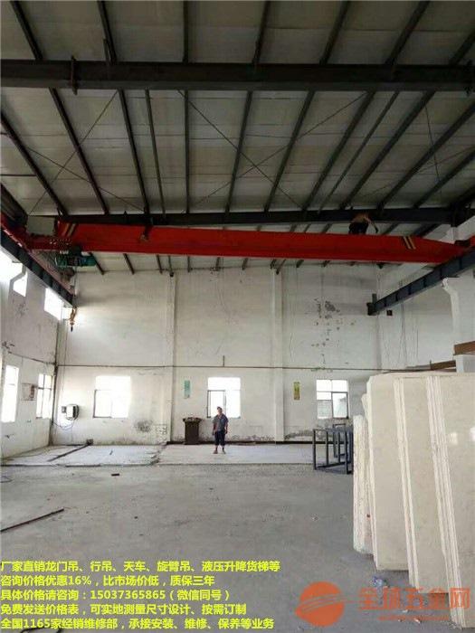 黔南惠水县欧式起重机生产厂家,龙门吊起重机独臂吊厂家价格