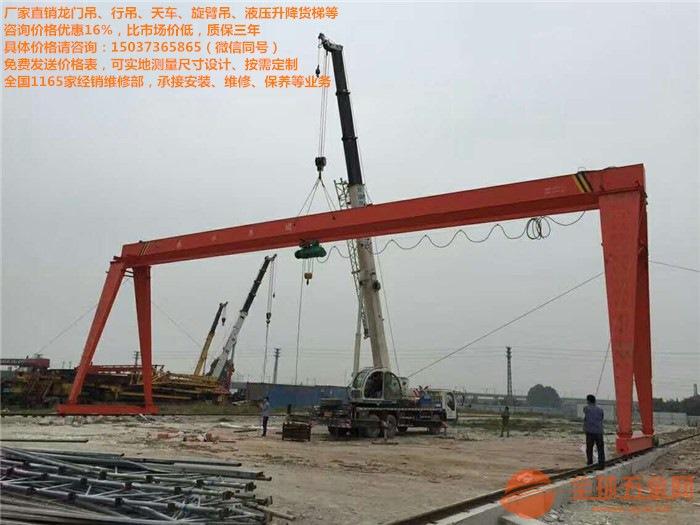 5吨门吊多少钱,10吨航车厂家,32吨门式起重机什么价