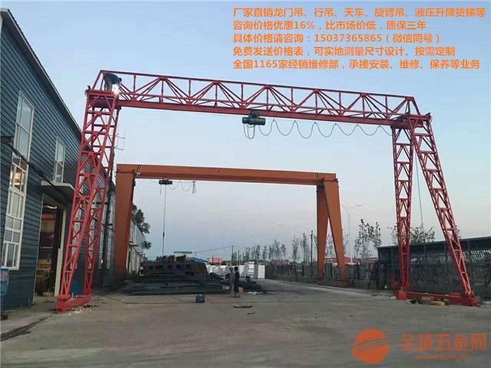 门式起重机厂家定制,60吨桥式起重机多少钱,5吨门式起重机什么价