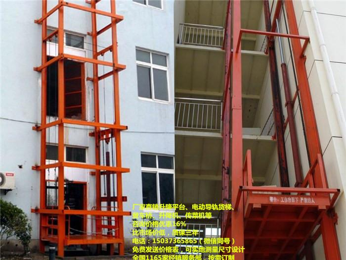 货梯大小,二吨货梯多少钱,室外货梯厂家
