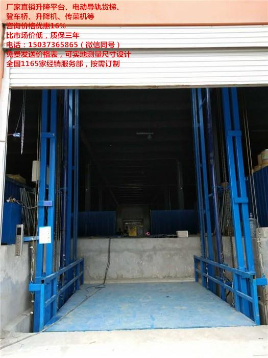 湖北货梯,15米升降梯,超市货梯厂