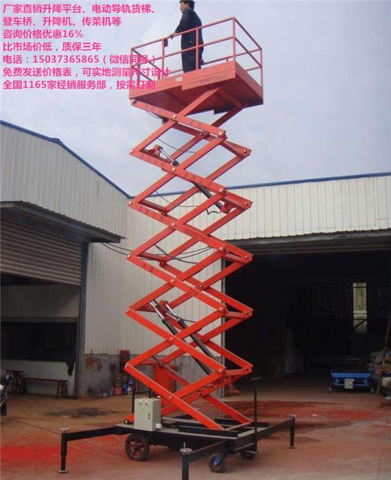 三吨货梯尺寸,固定式液压升降货梯价格,自动式升降平台,货梯电动