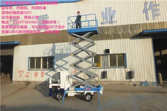 货梯定做,12米液压式升降货梯,室外货梯厂家
