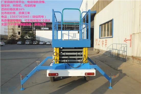 导轨式电动升降机,温州升降货梯厂家,定做升降货梯,固定式货梯厂家