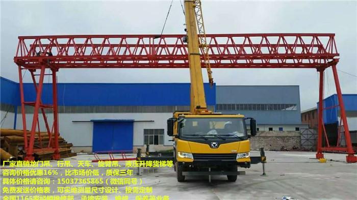 电动葫芦50吨,获嘉县舞台电动葫芦,悬臂式架桥机