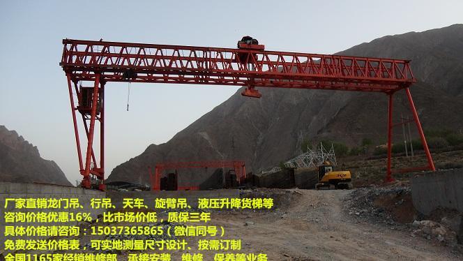 双鸭山山东架桥机厂家,式悬臂吊价格,航车报价