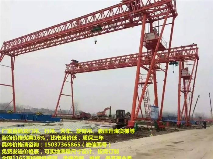 式简易龙门吊,福安低速专用电动葫芦,重型起重机厂